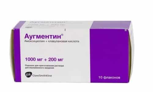 Лечение цистита у детей проводится с помощью антибиотиков Амоксиклав и Аугментин