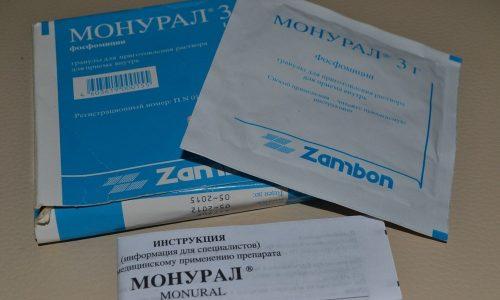 Монурал - современный и эффективный препарат для лечения цистита