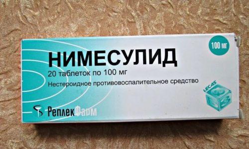 В ходе многочисленных клинических исследований была доказана высокая эффективность терапевтического воздействия Нимесулида и Ибупрофена