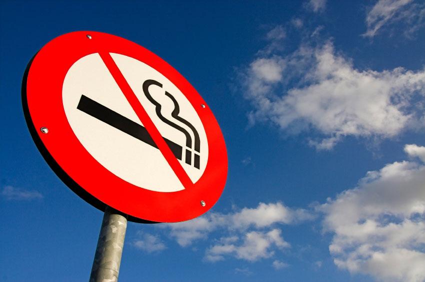 знак против курения